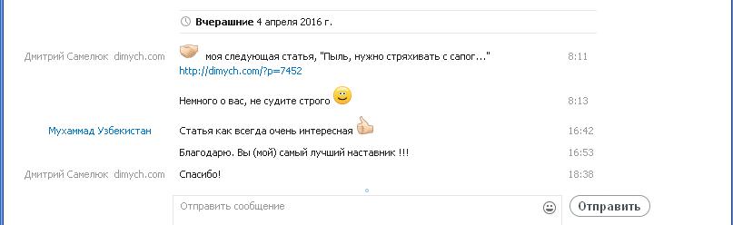 Skype 4.04.16